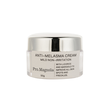Melasma Treatment-best Anti Melasma Face Cream Reduces Dark & Brown  Spots,Age Spots,Sun Spots Pigmentation,Freckles - Buy Anti Melasma,Anti  Melasma