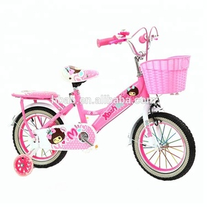 Chinese factory supply bicycle for kids/children love bike/sports bicycles