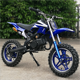 cool 49cc super mini moto cross pocket dirt bike