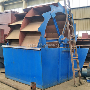 AC Motor Sand Washing Machine For Mining, Quarry, Construction / Sand Washer For Beach Sand Cleaning Machines