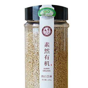 High Quality Organic Bulk Sesame Seed White