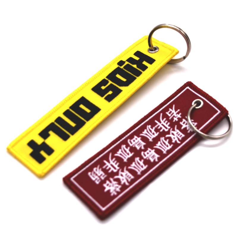 Wholesale Name Key Chains Flight Hanging Tag Embroidered Keychain