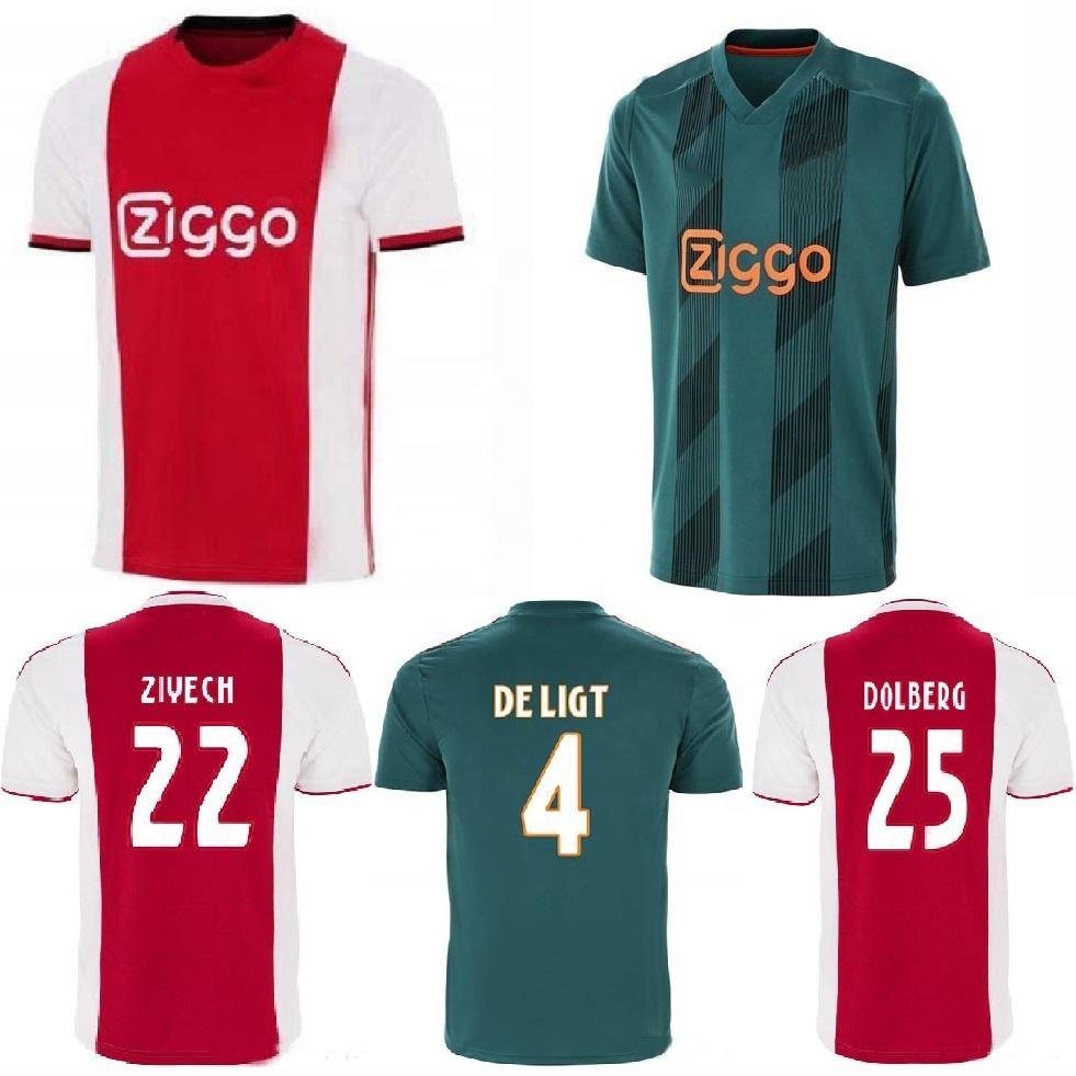 fc134c83 China Netherlands Jersey Soccer, China Netherlands Jersey Soccer ...