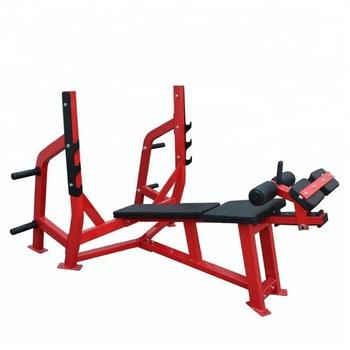 Bench Press Machine Buy Online