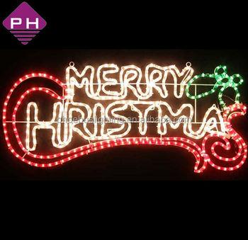 merry christmas rope light motif hohoho