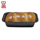Eco-Friendly non-stick carbon steel 11 inch paper baking loaf pan in hot sales with FDA approved