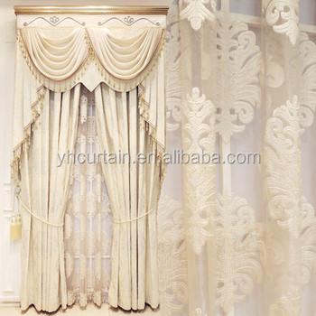 High Quality Blackout Curtain, Curtain Fabric, Arabic Curtains Sale In China