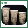 high quality insulated paper coffee cups sleeve 12oz paper coffee cups and sleeves coffee paper cup designs