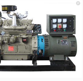 Good Quality 100kva 150kva 200kva Wind Diesel Generator Price For Sale