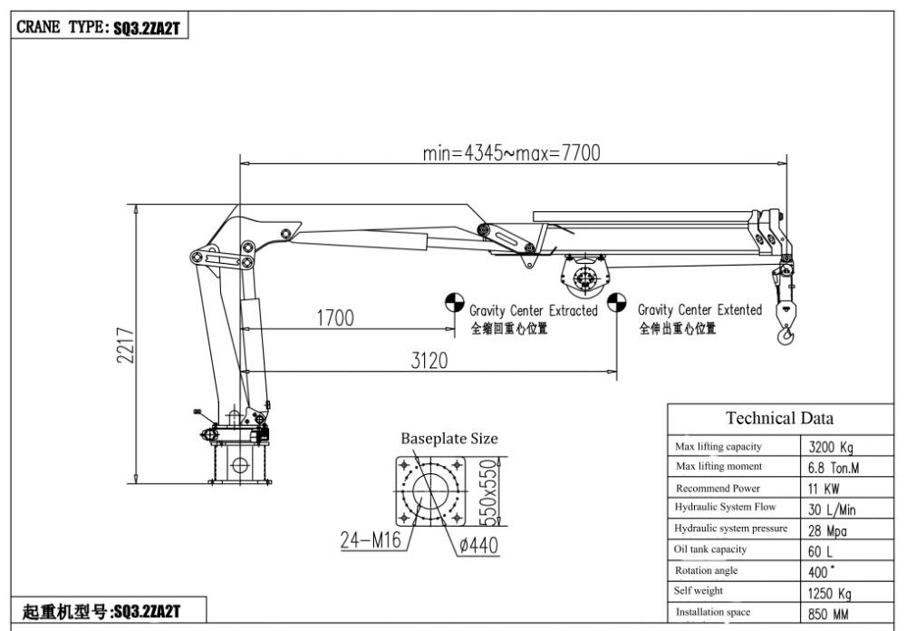 Knuckle Boom 3 2 Ton Pedestal Jib Small Hydraulic Ship