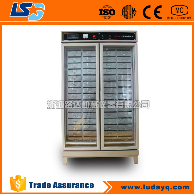 HBY-30 HBY-64 constant temperature constant humidity water curing cabinet (curing box)(testing machine)
