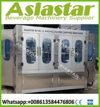 New popular automatic 3-in-1 bottle packing machine water filling plant