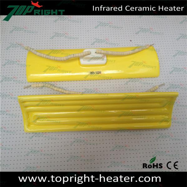Arc-shaped Ceramic Ir Emitter Infrared Panel Heater