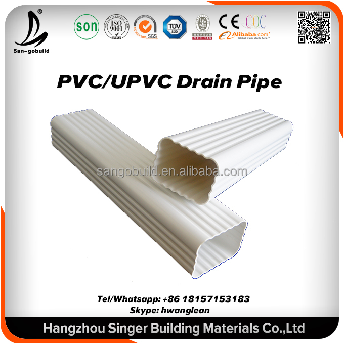 PVC roof rain water drain downspout/Vinyl roof drain for slop roof