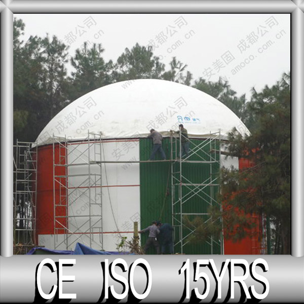 Single Membrane Gas storage tank situated on fermenter---Your LOGO