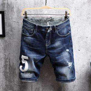 Summer Denim Shorts Men Jeans Mens Jean Shorts Hole Hip Hop Bermuda Skate Board Harem Male Jogger Ankle Ripped Wave