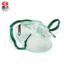Standard simple gas mask oxygen prices with adjustable nose tip