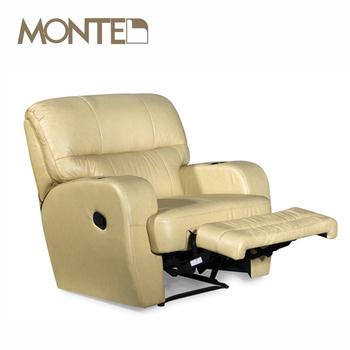 Light Yellow Leather Recliner Sofa