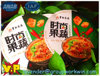 Easy Peel Off Instant Noodle Cups Sealing Film