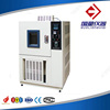 Fabric and textile water vapor permeability testing instrument