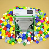 Recycled Plastic Bottle Recycling Sorting Machine