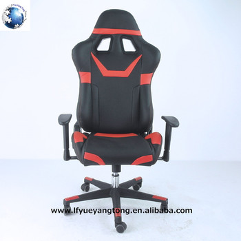 2018 Best F1 Car Racing Seat Computer Gaming Office Chair 4d Armrest - Buy  F1 Office Chair,Car Racing Seat,4d Armrest Product on Alibaba com