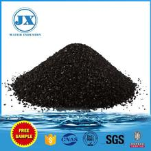 2017 hot sale coconut shell activated carbon