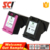 Supricolor genuine oem compatible printer ink cartridge replacement for hp 301