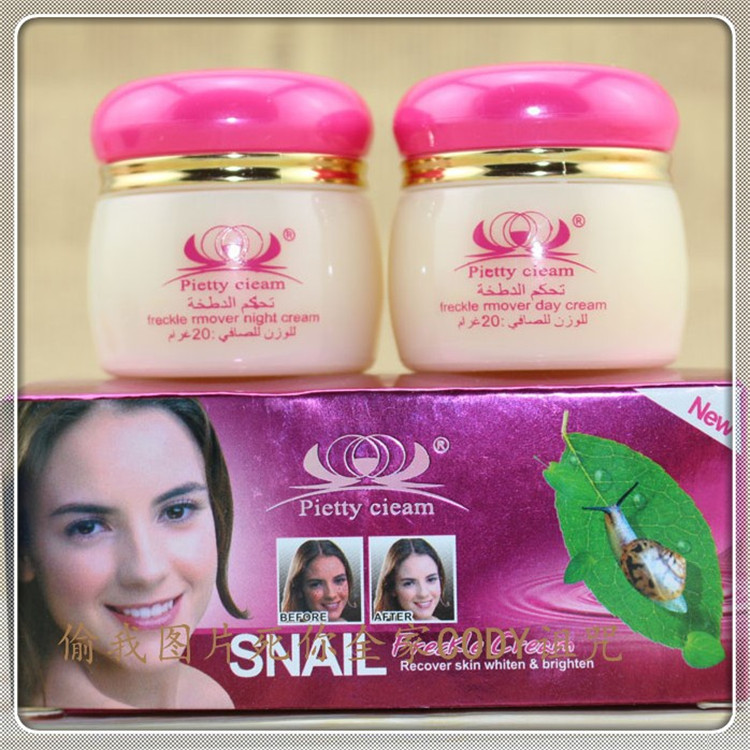Face care Snails Essence Extract Repair Face Cream Snail Cream Oil-Control Moisturizing Skin Care Whitening Skin Cream