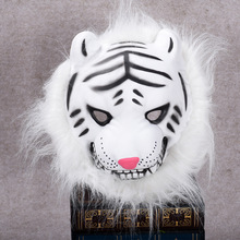 Halloween Cosplay Festival Full Head Leopard Wolf Animals Mask