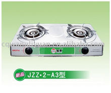 Double-Burner Household Biogas Stove
