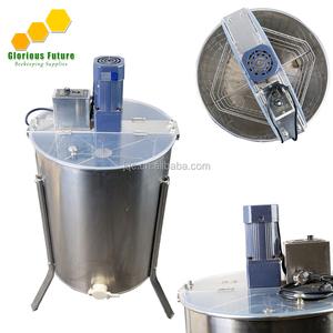 d803c11c9e7 Beekeeping Electric Honey Extractor