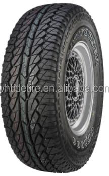 tires 235 75r15 cheap wholesale tires 235 75r15 cheap wholesale tires. Black Bedroom Furniture Sets. Home Design Ideas