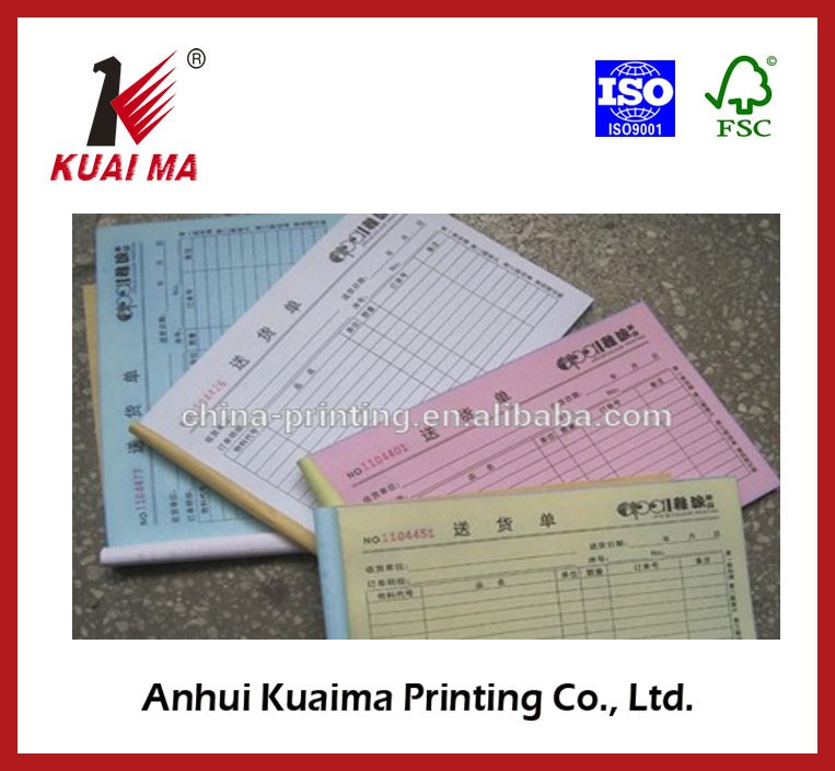 2016 salable carbonless printing invoice book