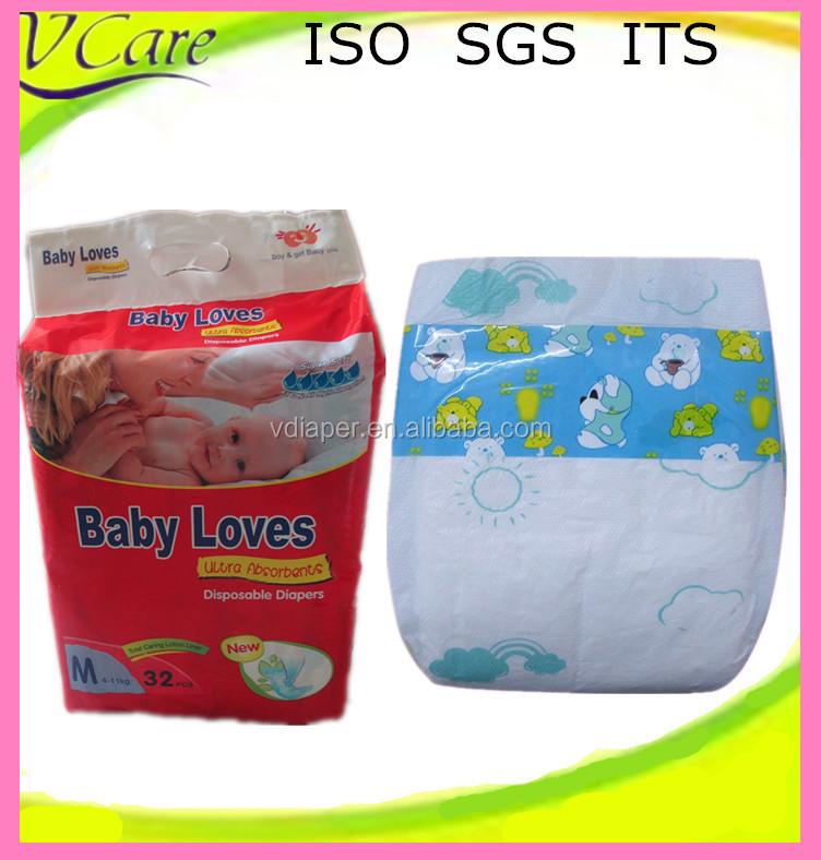 stocklot factory cheap baby diaper production line