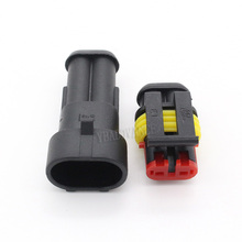 2 Pin AMP Electrical Waterproof Connector