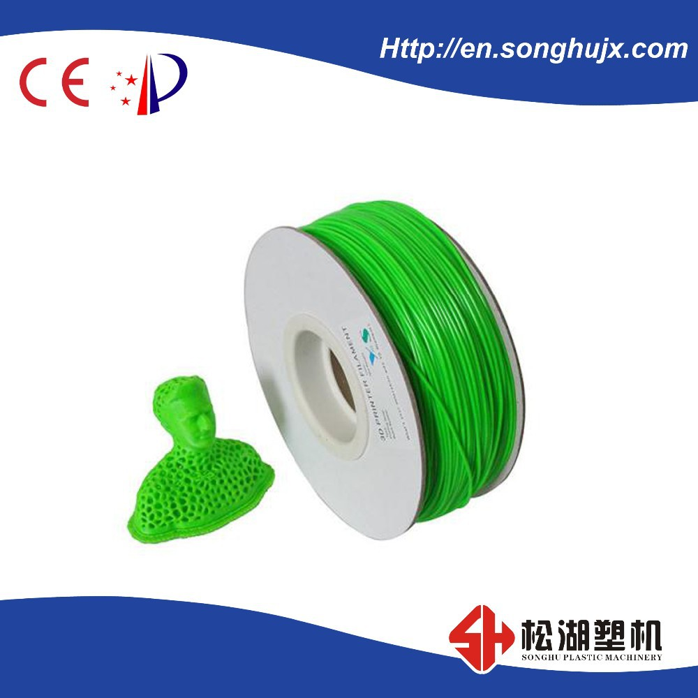 ABS/PLA/Nylon/Wood/TPU/PVA/DIY 3D printing filament extruder production <strong>line</strong>