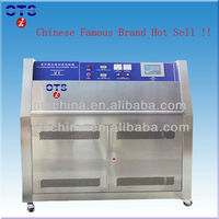 2013 leather/rubber/plastic uv aging testing machine
