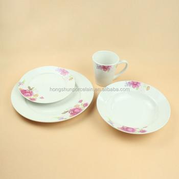 Germany dinnerware sets porcelain  porcelain german dinnerware sets & Germany Dinnerware Sets PorcelainPorcelain German Dinnerware Sets ...
