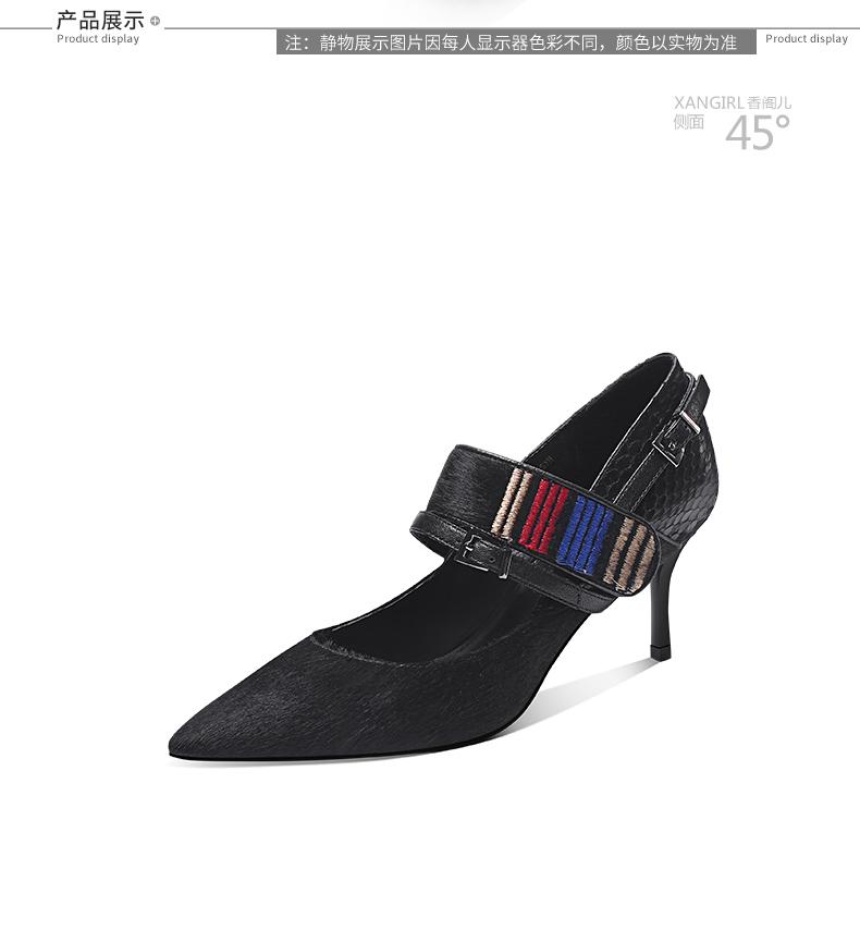 footwear slip pointed toe heel high stiletto on lady Womens v1qTxz68wq