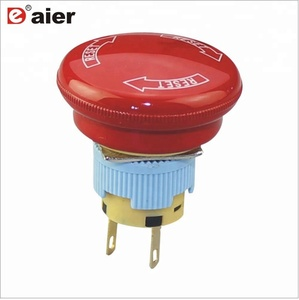 Industrial Waterproof Emergency Push Button