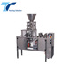 Foshan Automatic Multi-Function Premade Bag Given Weighing Packing Filling Machine
