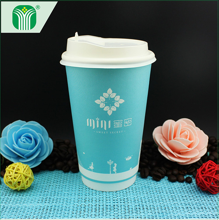 Custom Printed 20oz Double Wall Paper Cup - Buy 20oz Double Wall Paper Cup  Product on Alibaba com