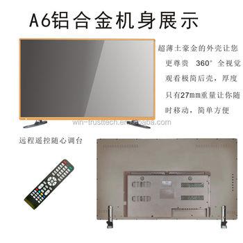 2016 tiger 39 inch tv flat screen 3d led tv wifi smart tv buy 2016 new 4k 3d fhd smart. Black Bedroom Furniture Sets. Home Design Ideas