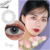 Sparkling Naturally Color Contact Lenses for Big Eyes