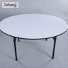 Made In China New Design Modern Designs Dining Table