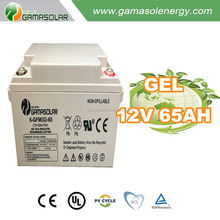 Gama Solar lead acid battery caps 12v 65ah lithium battery solar storage