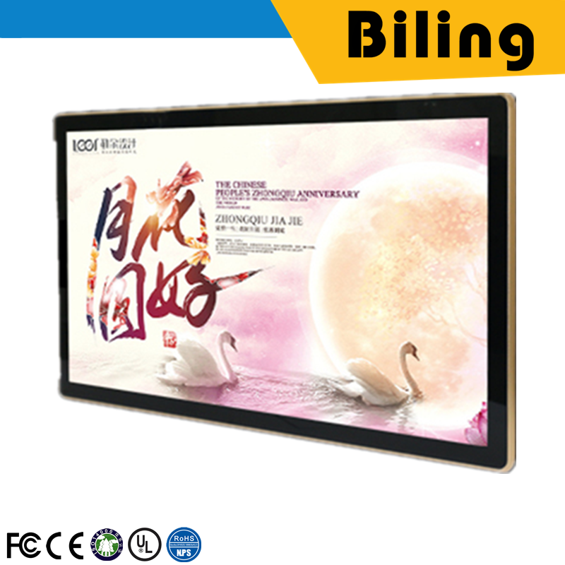 2017 hot sale AD Player led tv advertising street light box 32Inch Screen