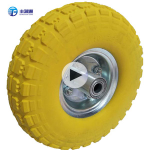 10 inch Trolley tyre yellow pu wheelbarrow wheel for garden cart