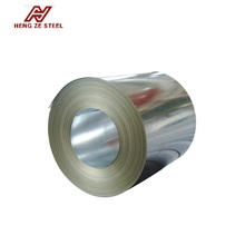 Building material 2mm thickness galvanized /ppgi color coated steel coil